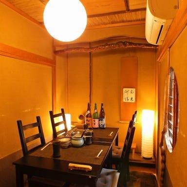 鴨料理 三鴨庵(みかもあん)  店内の画像