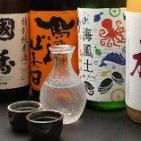 【銘柄日本酒】 料理と相思相愛な一杯をご用意しております