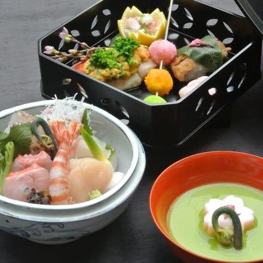 日本料理 いしづか  コースの画像