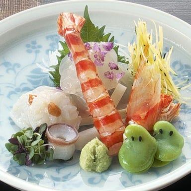 日本料理 いしづか  メニューの画像