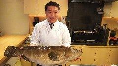 日本料理 いしづか