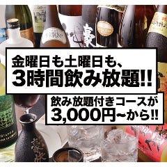 完全個室居酒屋 旬菜 横須賀中央店