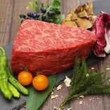 熟成肉【国産】