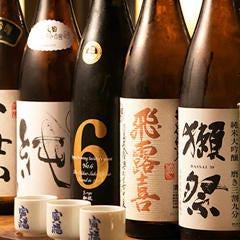 日本酒の博物館~SAKE MUSEUM TOKYO~