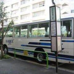 田町駅よりシャトルバス運行、このシャトルバスにご乗車ください