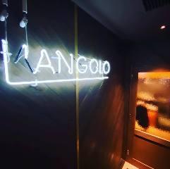 Langolo(ランゴロ)