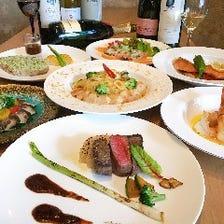 記念日など特別な日のディナーコース