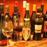 当店は『ワイン』が充実。 美味しいお料理と一緒にどうぞ。