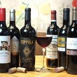 ソムリエ厳選ワイン勢揃い♪3種を飲み比べるお試しセットが人気