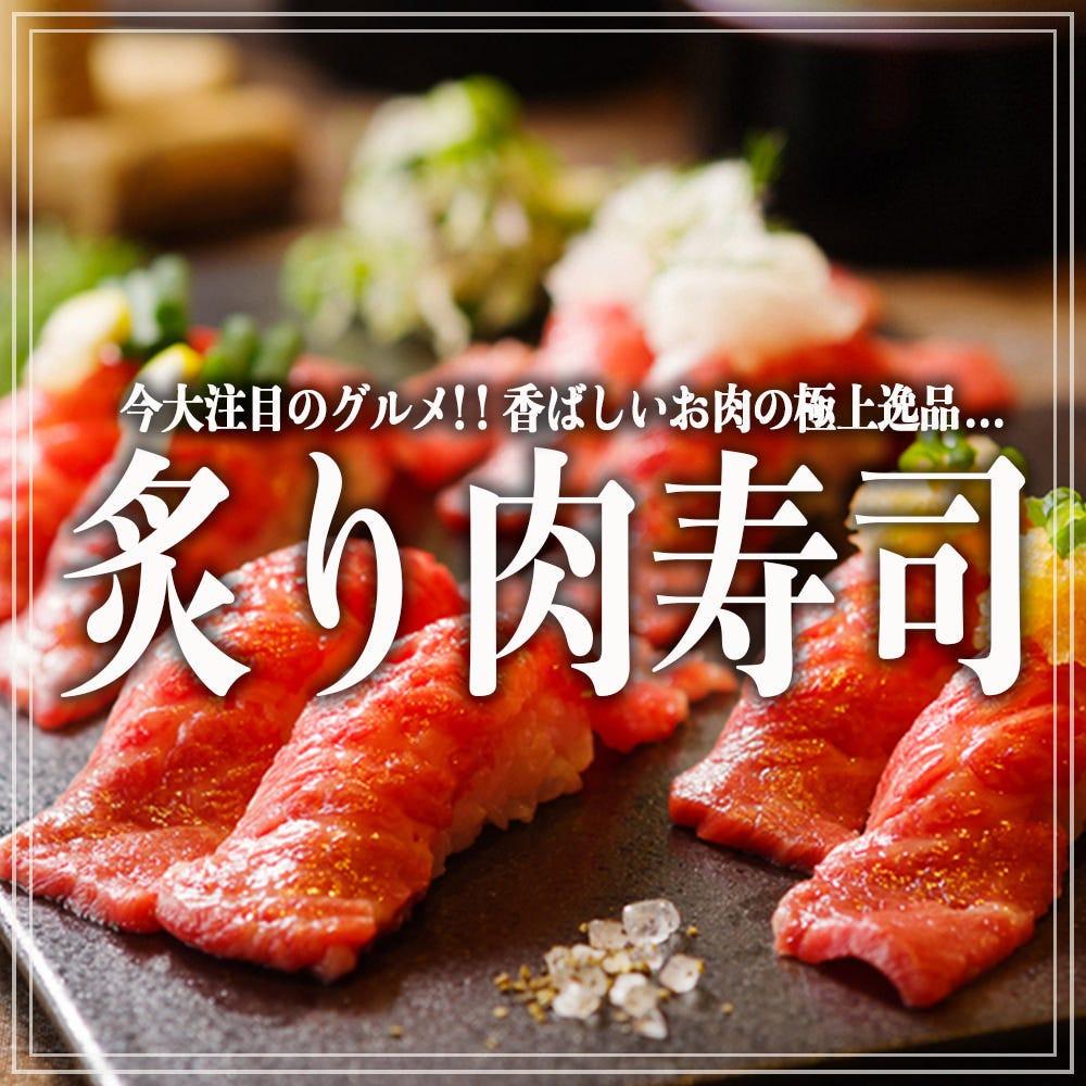 爆発的人気の「肉寿司」が食べ放題に