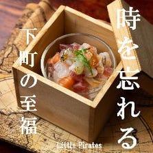 宝箱仕立ての海鮮丼