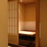 【部屋番号1】2名様でご利用頂ける掘りごたつ式完全個室