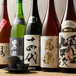 全国の地酒と本格焼酎【神奈川県】