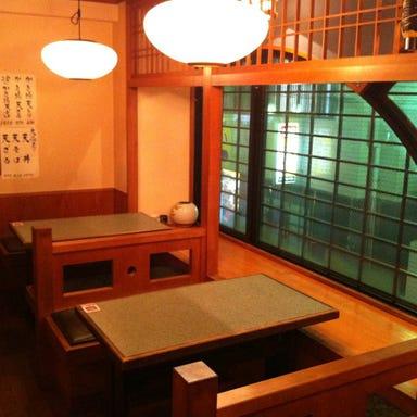 寿美吉  店内の画像