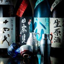 厳選した日本酒をこだわりの酒器で