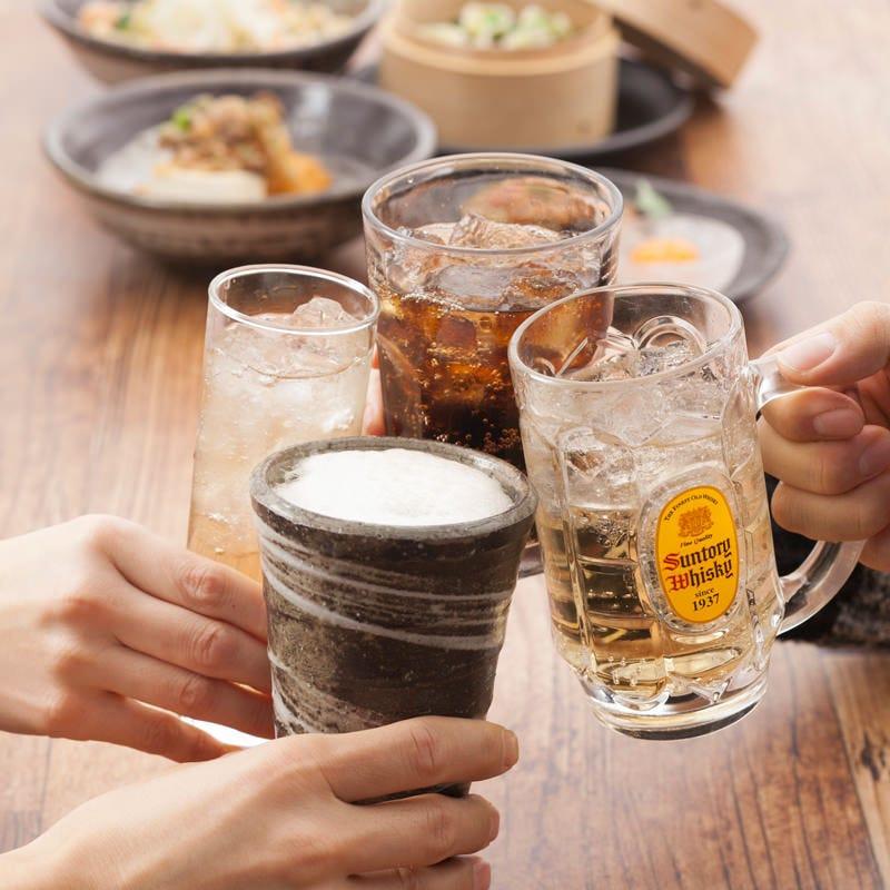 【2時間♪単品飲み放題】生ビール・ハイボール・カクテル・果実酒も豊富に約60種★1800円