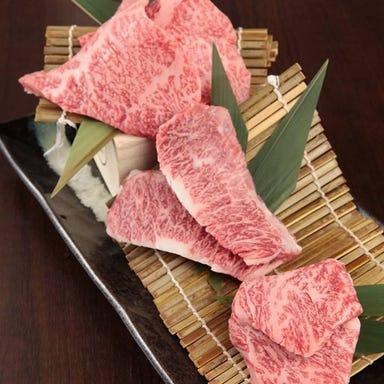 和牛焼肉店 肉小僧 鶴見本店  コースの画像