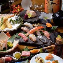大切な席を華やかに彩る季節の美食