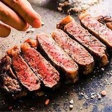 ジューシーなお肉をお得なコースで!