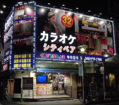 カラオケシティベア 松原団地店