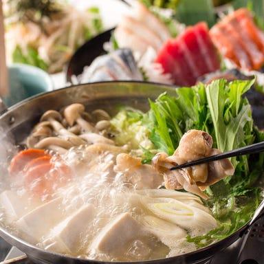 九州料理と地酒 居酒屋 九州桜 博多筑紫口店  こだわりの画像