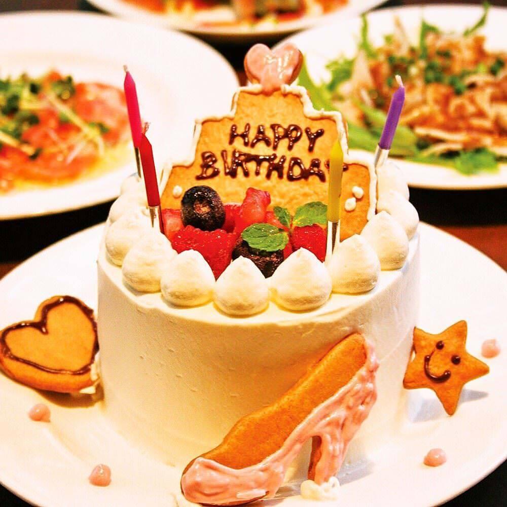 誕生日・記念日特典もございます!