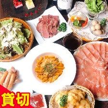 貸切生ハム食べ放題新年会¥4,000コース8品+2H飲放★