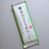 平野製麺所 めかぶ素麺【兵庫県南あわじ市】