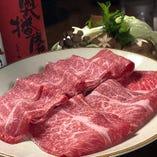 冬の宴会には「成熟但馬牛」のすき焼きがおすすめ&人気です