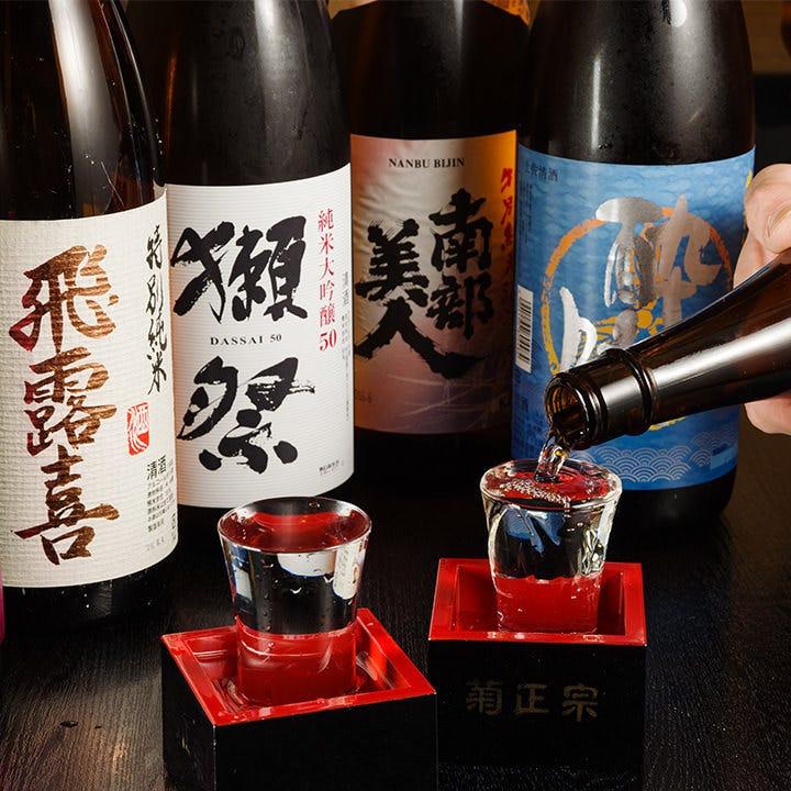 日本全国の厳選された銘酒の数々!