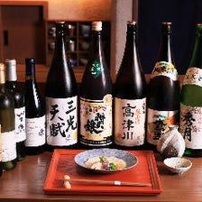 ■日本酒や日本ワインが揃う