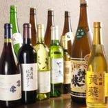 日本酒と日本ワイン
