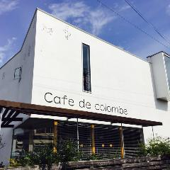 Cafe de colombe (カフェドコロンブ)