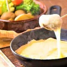 南アルプスの味♪ハイジの窯チーズ