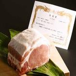 山越畜産 松阪豚プレミアム【三重県】
