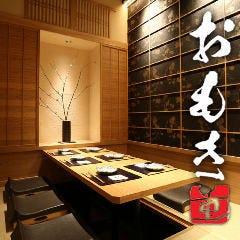Omoki Ginzaten