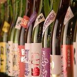 全国各地の日本酒【国内産】