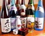 焼鳥・肴によく合うお酒の種類も豊富に取り揃えております