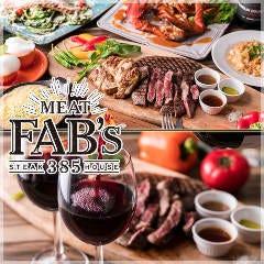 Tボーンステーキとワイン MEAT FAB's 385 三越前