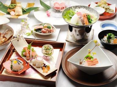 日本料理 赤石  こだわりの画像