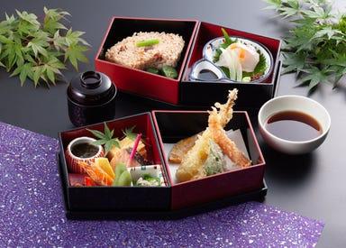 日本料理 赤石  メニューの画像