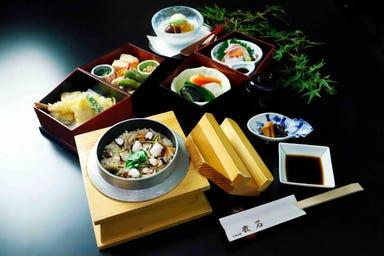 日本料理 赤石  コースの画像