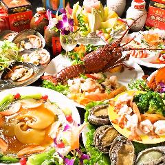貸切×中華宴会 回味 栄店