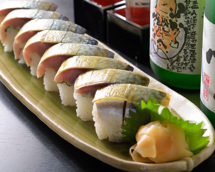 自慢のさば松前寿司