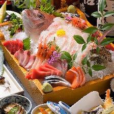 今宵は贅沢に!圧巻の魚活造りや刺盛、おすすめの一品を大切な方と!【磯魚会席】全8品/9,800円(税込)