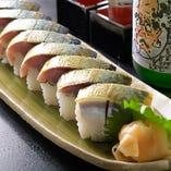 さば松前寿司