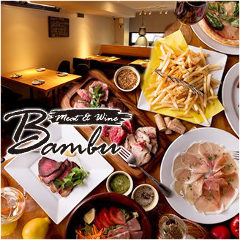 Meat&Wine Bambu (ミートアンドワインバンブゥ)