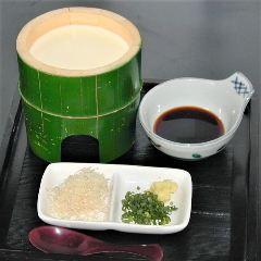 手造り竹豆腐