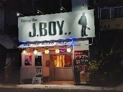 S.H fan's BAR J.BOY..