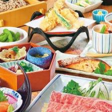 多彩な和食と宮崎牛が楽しめるコース